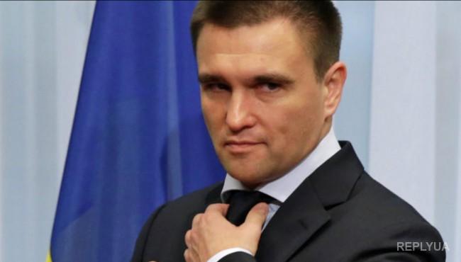Климкин назвал сроки отмены виз для украинцев