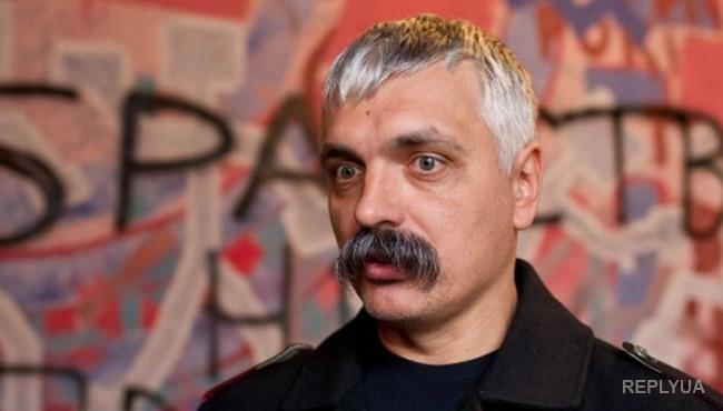 Корчинский: Украинцы любят только мертвых героев, всех живых быстро смешивают с грязью