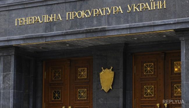 В Генпрокуратуре отрицают задержание нетрезвого прокурора