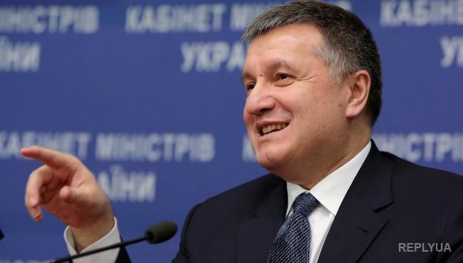 Аваков: реформы в МВД завершатся очень нескоро