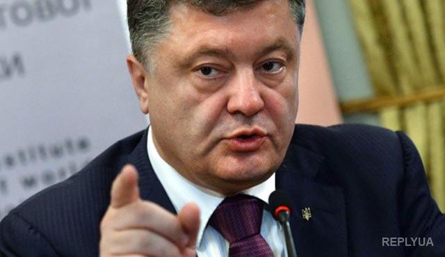 Президент заветировал закон об амнистии