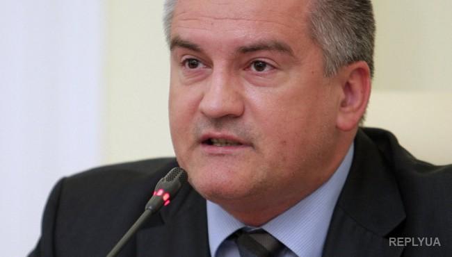 Нусс: Место Аксенова займет другой