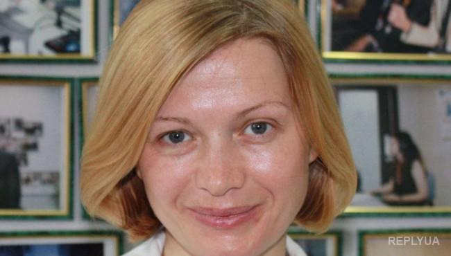Геращенко вернулась с эфира радио «Вести»
