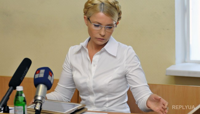 Тимошенко возглавила самых желанных женщин планеты
