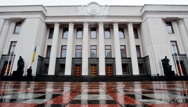 Репортаж Чорновила из зала ВР про судебную реформу