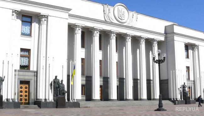 Чорновил о ситуации с блокированием трибуны в ВР депутатами от Самопомощи