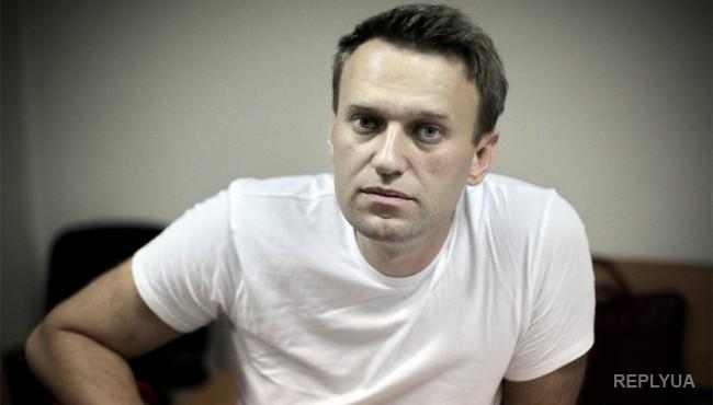 Российский оппозиционер Алексей Навальный