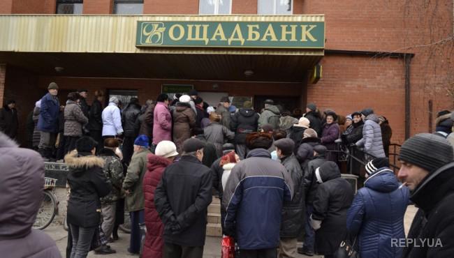 Жители Крыма в принудительном порядке будут погашать долги перед украинскими банками