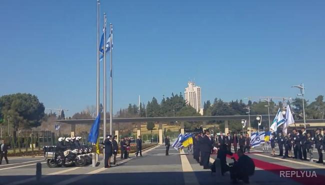 На митинге в Израиле подняли украинский флаг