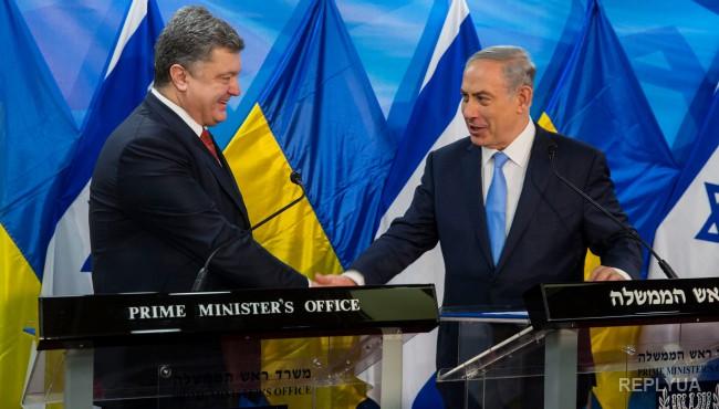 Порошенко выступил с речью в Израиле