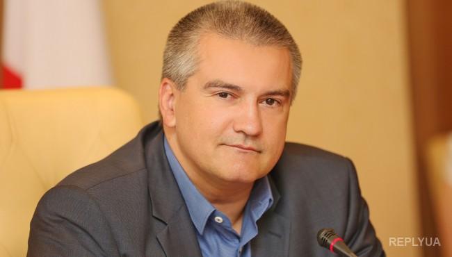 Аксенов признал, что Крым – это вам не Египет