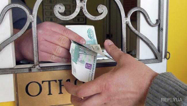 Сотник: С понедельника в России исчезнут обменки