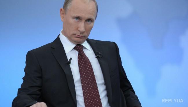 Парфюм а-ля Путин - новый бренд в России