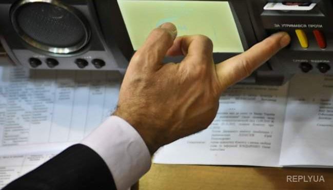 Итоги вчерашних голосований в Раде: что приняли депутаты