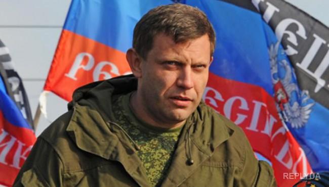 Захарченко: наша армия сильнее европейской