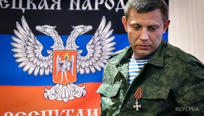 Дончане покупают к праздникам календари с Гиви и Захарченко
