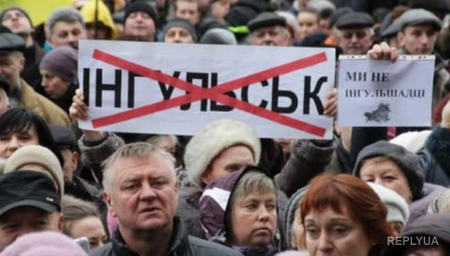 Кулик: А в Кировограде что творится…