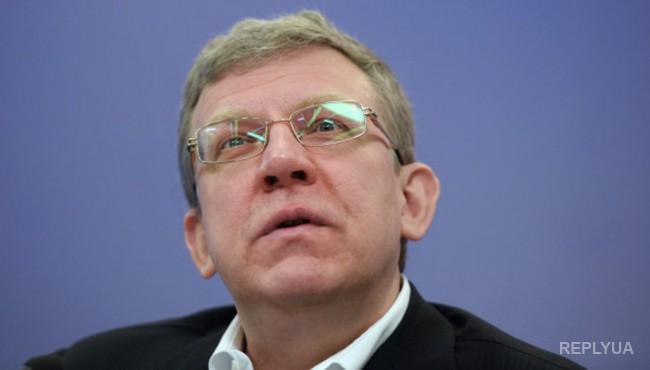 Кудрин: российскую экономику ждут очень тяжелые времена
