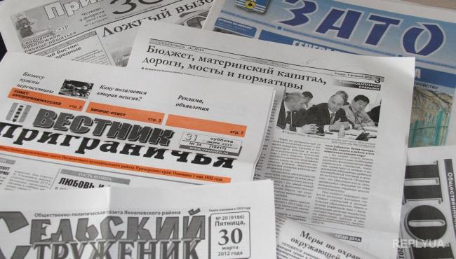 Статистика российских СМИ: кто главный враг РФ?