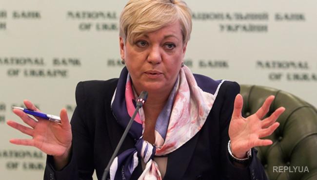 Гонтарева: МВФ не должен отказать в очередном транше