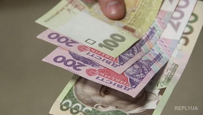 Эксперты рассказали, кто получает самую большую зарплату в Украине