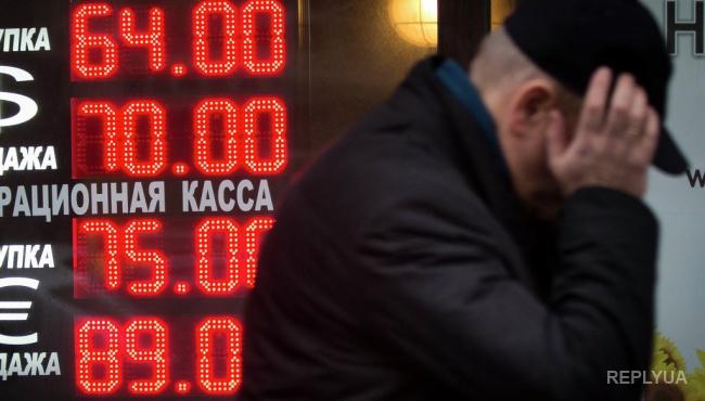 Пономарь: Россию накрыли две плохие новости