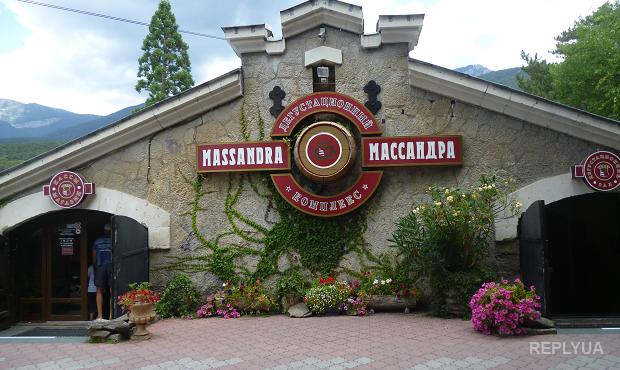 Зараспродажу коллекционных вин Массандры Минагрополитики грозит международными санкциями