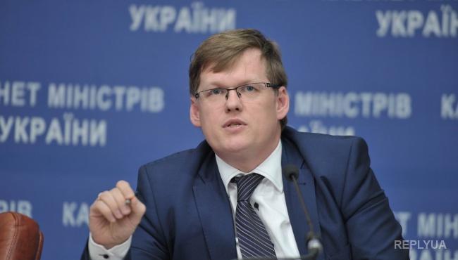 Розенко рассказал о нововведениях для пенсионеров