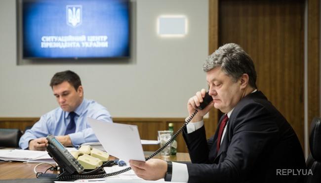 Геращенко: Президент предложил ЕС ввести в Донбасс миротворческую миссию
