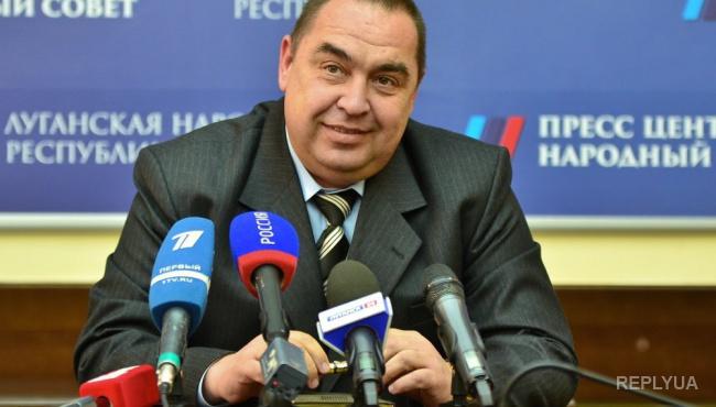 Плотницкий рассказал о росте экономики в ЛНР