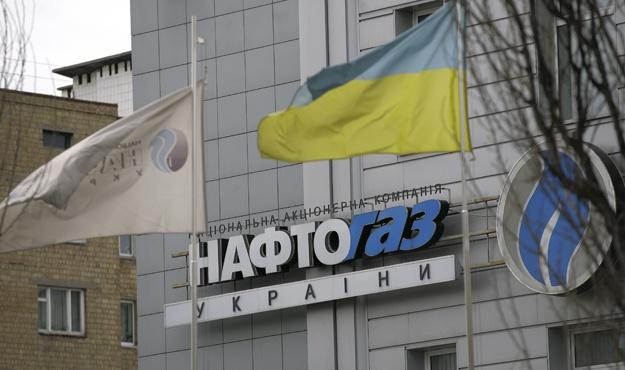 Нафтогаз пригласил Газпром на переговоры по тарифам
