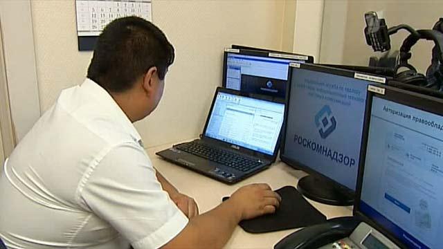 В России активно работают над ограничением доступа в Интернет