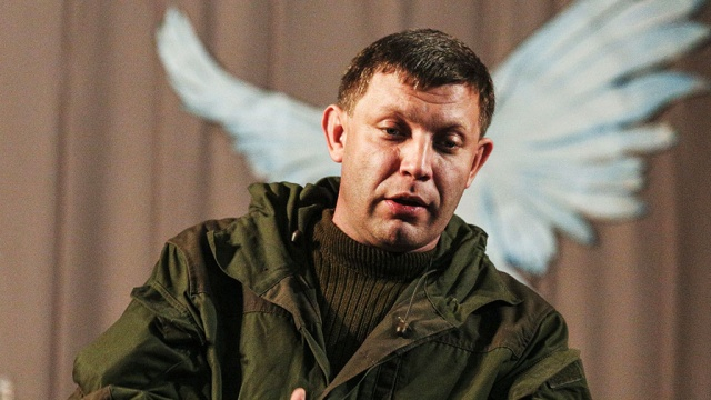Вовнянко: Теперь не Путин отдает приказы, а Захарченко