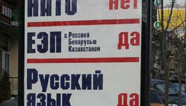 Таран: Что нужно знать, чтобы правильно понять вчерашнее заявление Кравчука о Крыме