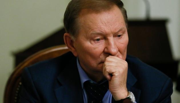 Манн: Россияне рассчитывают, что Украина пойдет на опасные компромиссы