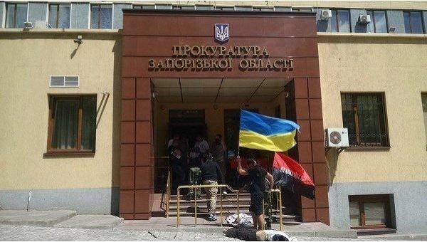 Блогер: ГПУ берется за ПС, а в Запорожье ПС уже взялся за областную прокуратуру