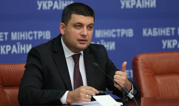 В Украине значимое событие – первые выборы старосты общины