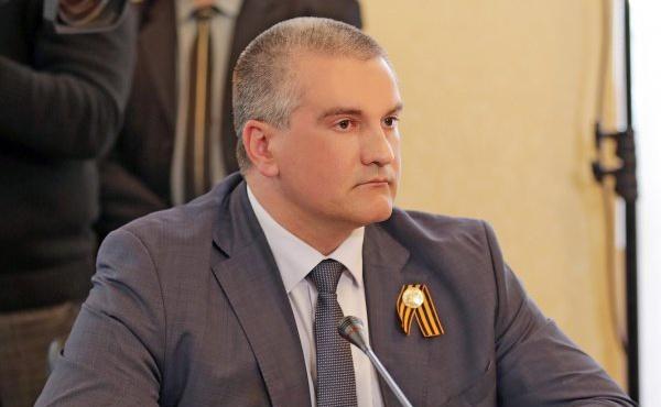 Аксенов напомнил украинцам несколько фактов из биографии Бандеры