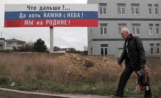 Сотник: Соединить в одном вопросе свет с Украиной, а тьму с Россией мог додуматься не каждый