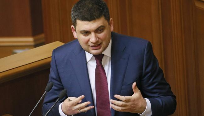 Парламент расширил полномочия местных властей