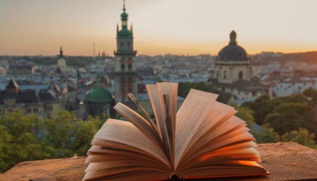 Украинский Львов стал Городом литературы ЮНЕСКО