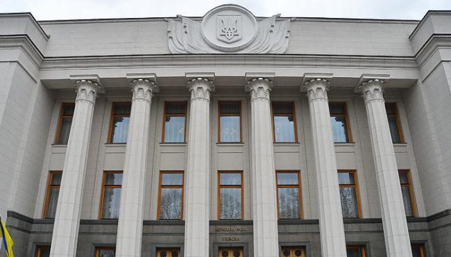 Бюджетный комитет попытался сорвать безвизовый режим и расстроил МВФ