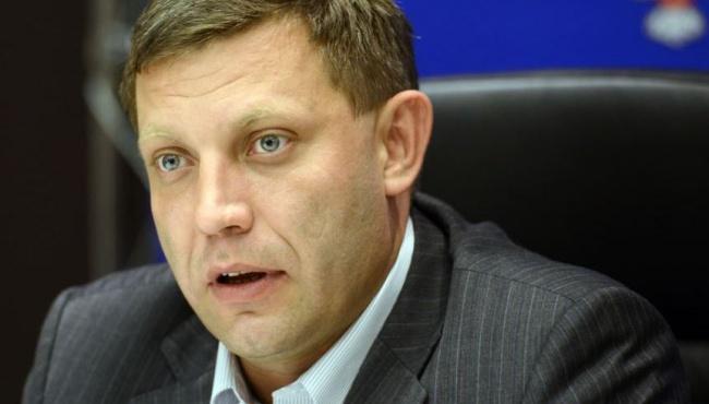Захарченко отреагировал на заявление Порошенко о лишении гражданства сепаратистов