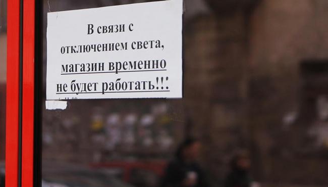 После Рождества Симферополь станут обесточивать с 8 часов вечера