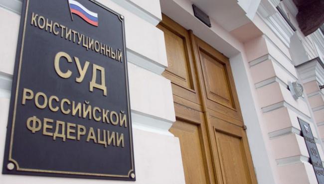 Гудков: Первый прецедент для КС РФ – решение ЕСПЧ о делах на Болотной