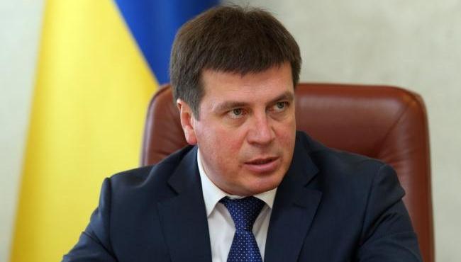 Зубко: Украинцы смогут сэкономить на платежах до 20%
