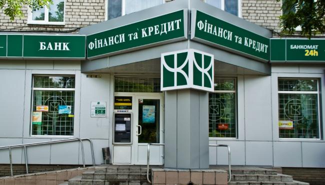 ФГВФЛ проводит выплаты вкладчикам банка «Финансы и кредит»