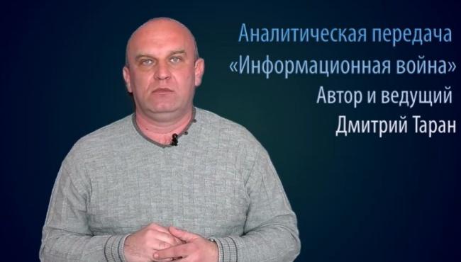 ИС: В Крыму ведется усиленная пропаганда