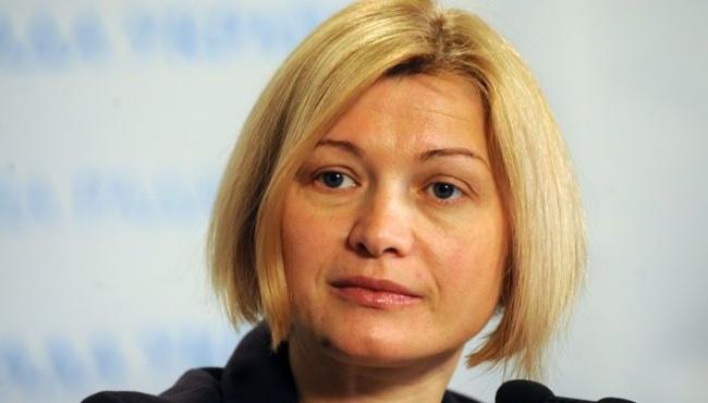 Геращенко об освобождении украинских заложников