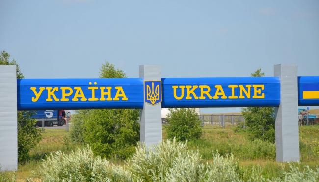 МЭРТ предоставил полезную информацию для украинских товаропроизводителей